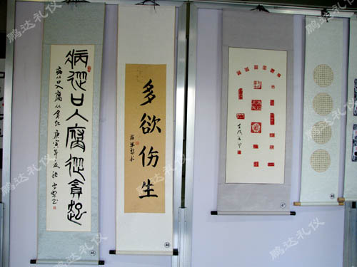 葫芦岛供电公司第二届廉政书画展