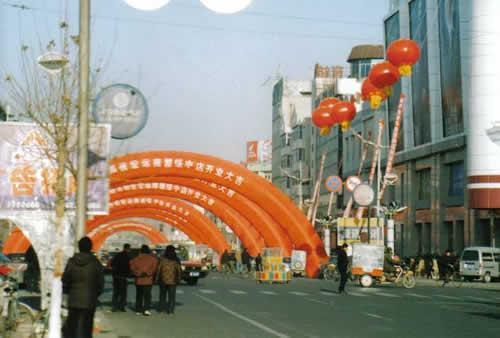 宏运商厦绥中店开业:葫芦岛鹏达礼仪中心 - 葫芦岛