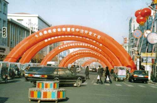绥中宏运商厦跨街彩门:葫芦岛鹏达礼仪中心 - 葫芦岛