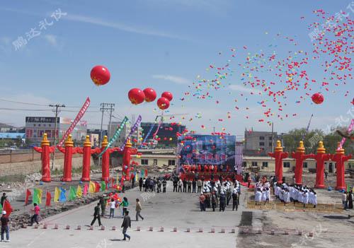 葫芦岛市连山区人民医院新楼奠基典礼