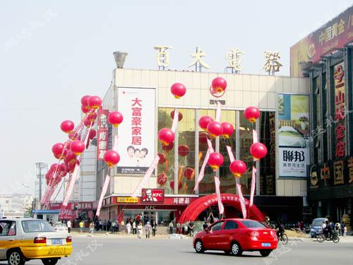 百大电器盛大开业:葫芦岛鹏达礼仪中心 - 葫芦岛开业